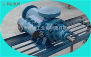 HSND280-46三螺杆泵液压泵