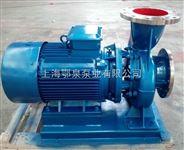 卧式不锈钢化工泵|ISWH卧式化工泵