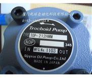 TOP-2MY200-206HBM-日本NOP油泵的价格TOP-2MY200-206HBM