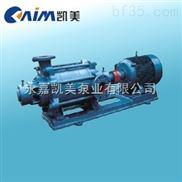 TSWA系列多級離心泵價格