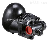 台湾DSC铸钢浮球式疏水阀FS08