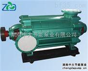 MD500-57*9多級耐磨離心泵
