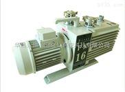 北京直联旋片真空泵2XZ-4型真空泵