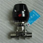 焊接式盖米气动隔膜阀