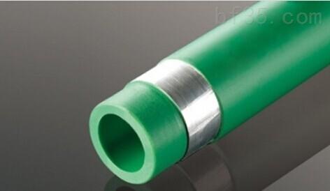 PPR塑铝稳态管