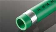 PP-R塑鋁穩態管