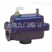 方型臥式自動排氣閥