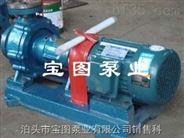 规格型号齐全的耐高温泵.电动抽油泵找泊头宝图