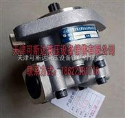 派克齒輪泵 G5單聯泵 G5-12-1E13F-20-R