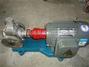 不锈钢圆弧齿轮泵输送甲醇
