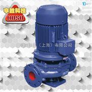上海亨胜ISG系列单级单吸立式管道离心泵