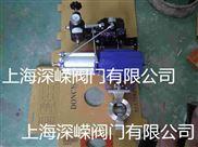 不锈钢电动V型球阀-不锈钢电动V型球阀