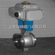 ZKRV-电动V型球阀11