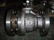浮动式铸钢球阀