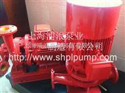 HY消防泵喷淋泵恒压切线泵-喷淋泵