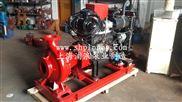 XBC系列柴油機消防泵組(多級型)消防泵