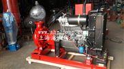 柴油机消防泵的运用和保护,柴油机驱动消防泵,新型船用柴油机消防泵