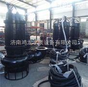 排砂潜水泵