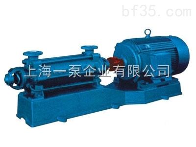 GC卧式多级锅炉增压泵