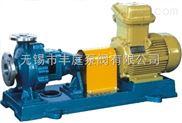 IH型不锈钢化工泵-无锡丰庭-南京|无锡|苏州|常州|南通|镇江|宿迁|盐城|扬州|泰州