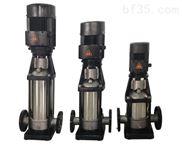 CDL立式多级泵-轻型多级离心泵-耀康