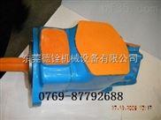 4520V38A14 86CC 22R泵芯威格士叶片泵