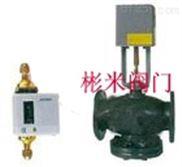 电动压差旁通控制阀原理,上海调节阀厂家