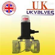 進口家用燃氣緊急切斷電磁閥_英國UK優科