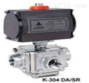 K-304 DA/SR气动控制球阀