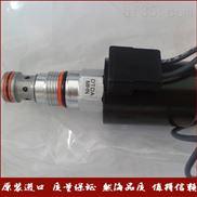 太陽液壓閥直動式溢流閥先導流量流量閥2 L/min孔型T-3A