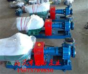 RY20-20-100型高温导热油泵 龙都质量*