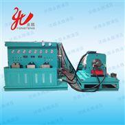 液压马达齿轮马达维修检测试验台|液压试验台厂家
