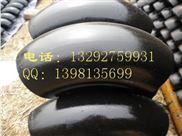 273*8-供应内蒙古国标无缝弯头|16Mn低合金无缝弯头现货