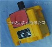 上海内啮合齿轮泵