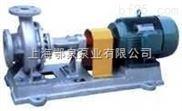 导热油循环油泵