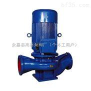 熱水管道離心泵