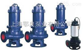 JPWQ不锈钢搅匀排污泵JYWQ型自动搅匀潜水排污泵