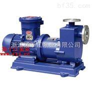 磁力泵:ZCQ型防爆自吸式磁力泵