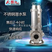 全不锈钢潜水泵 316耐酸碱潜污泵