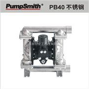 """台湾 PumpSmith PB40 1.5"""" 304、316L SS 气动双隔膜泵 (未税运)"""