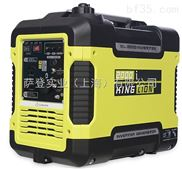 2KW超静音发电机组价格