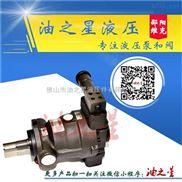 恒壓變量軸向柱塞泵SY-25PCY14-1EL