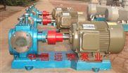高粘度松香树脂泵RCB-38/0.36保温齿轮泵发往广西
