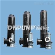 600QZB-125泵站潜水轴流泵生产厂家