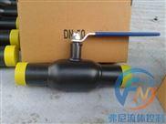 全焊接球阀DN50