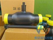 全焊接球閥DN80