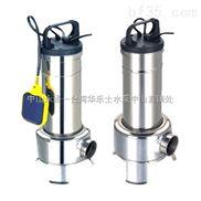 WQ20-5-0.75KW不銹鋼無堵塞潛水泵排污泵