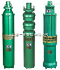 QS潜水多级泵,园林喷灌多级泵