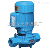 供應家用采暖管道泵