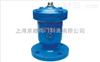 QB1-10系列法蘭單口排氣閥 ,單口排氣閥